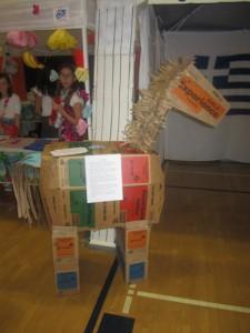 greece tojan horse trash can